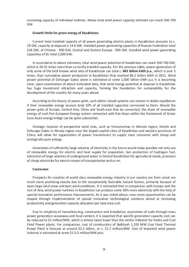 Corporate Credit Analysis: