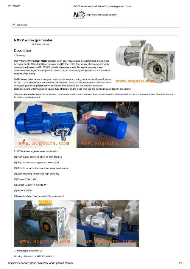 China gear motor hydraulic motor of high pressure and high