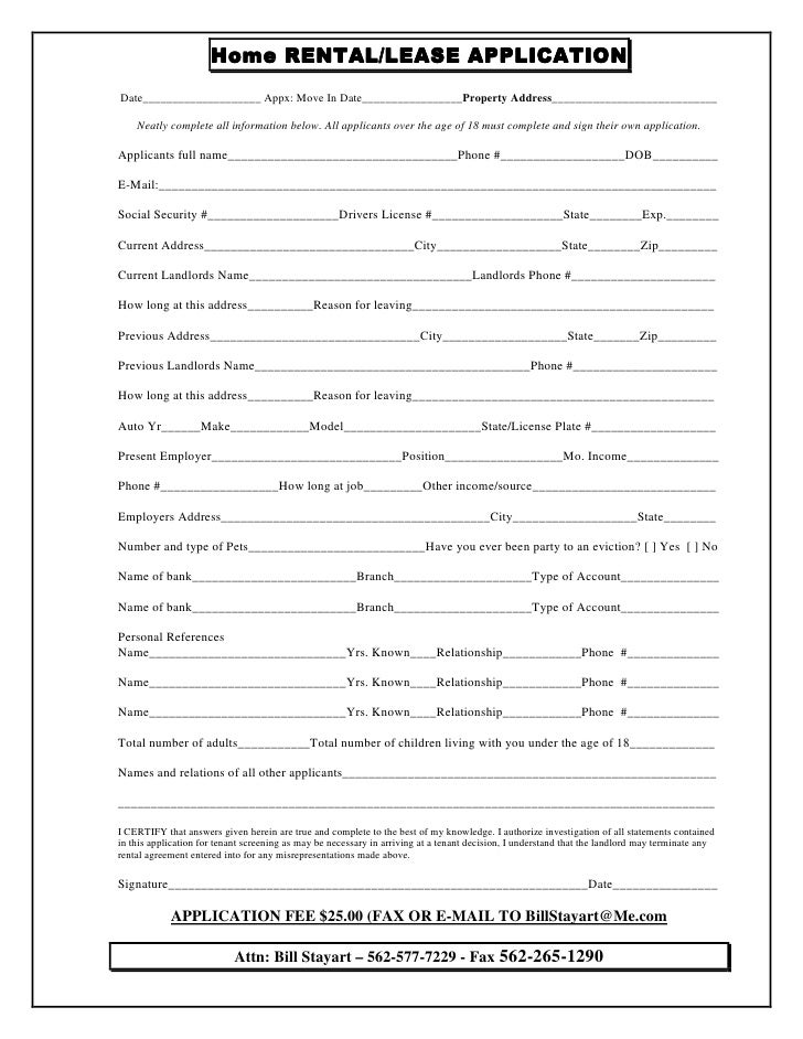 home lease application