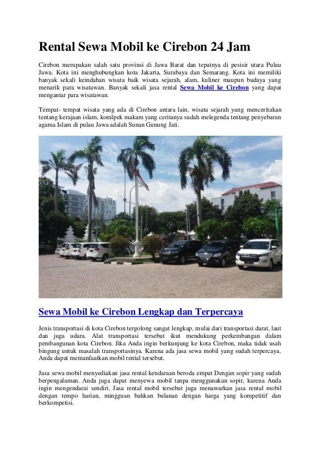 Rental Sewa Mobil Ke Cirebon 24 Jam Call 085 2222 00054