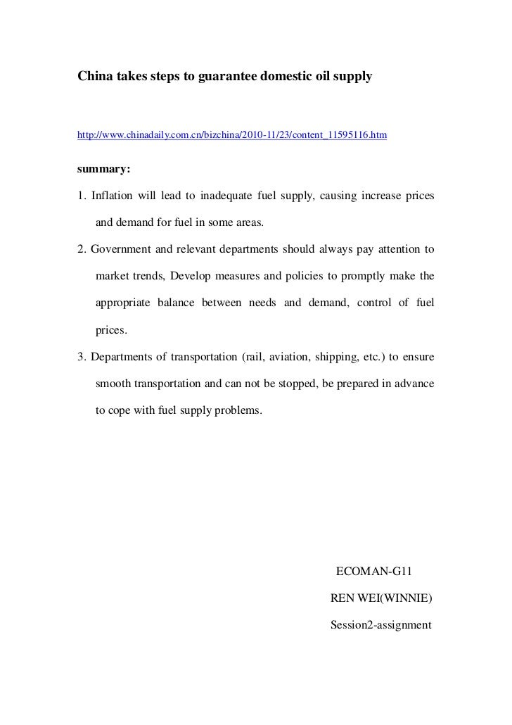 China takes steps to guarantee domestic oil supply<br />http://www.chinadaily.com.cn/bizchina/2010-11/23/content_11595116....