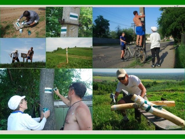 Перший досвід маркування туристичних шляхів на Полтавщині