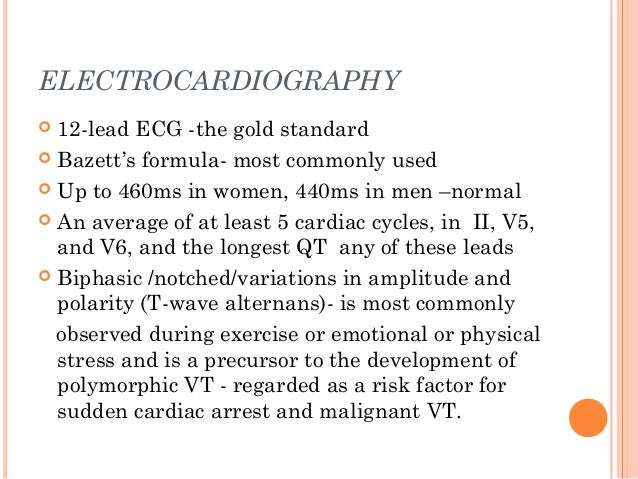 ELECTROCARDIOGRAPHIC PATTERNS IN 3 TYPES OF LONG QT SYNDROME.