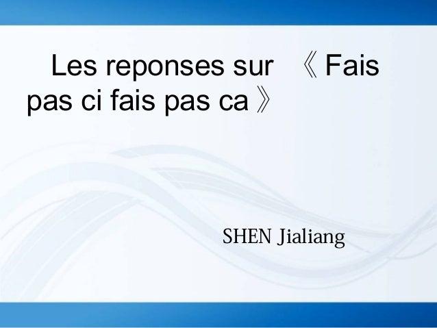 Les reponses sur 《 Fais pas ci fais pas ca 》 SHEN Jialiang