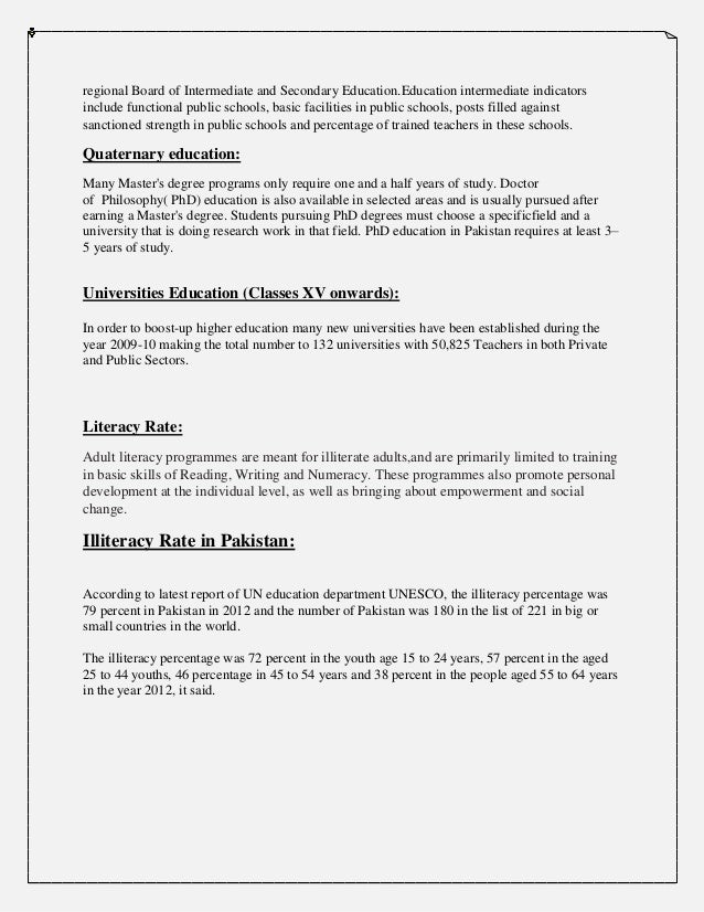 system of education in pakistan essay Find paragraph, long and short essay on education for your kids the growth and development of any country depends on the quality of education system set for young.