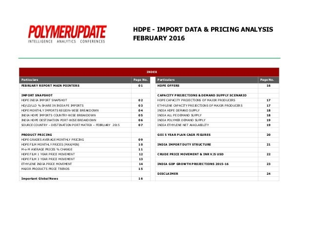 HDPE Sample Reports