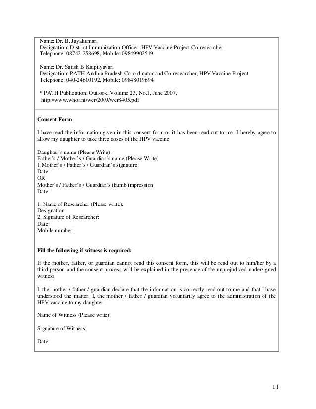 11 - Vaccine Consent Form