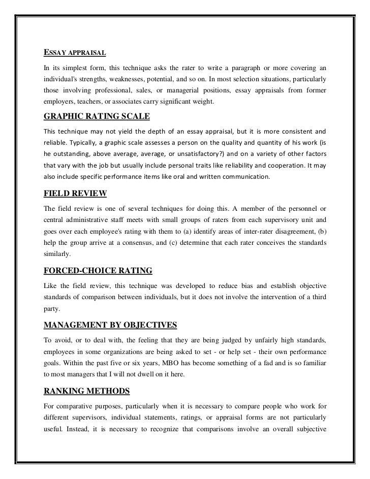 simple performance appraisal form