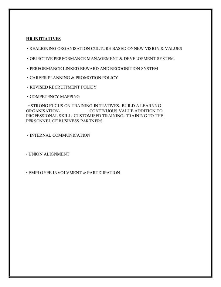 human resource performance evaluation pdf