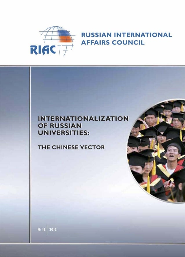 Russian International Affairs Council Moscow 2014