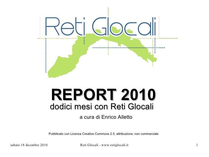 Report 2010 - dodici mesi con Reti Glocali
