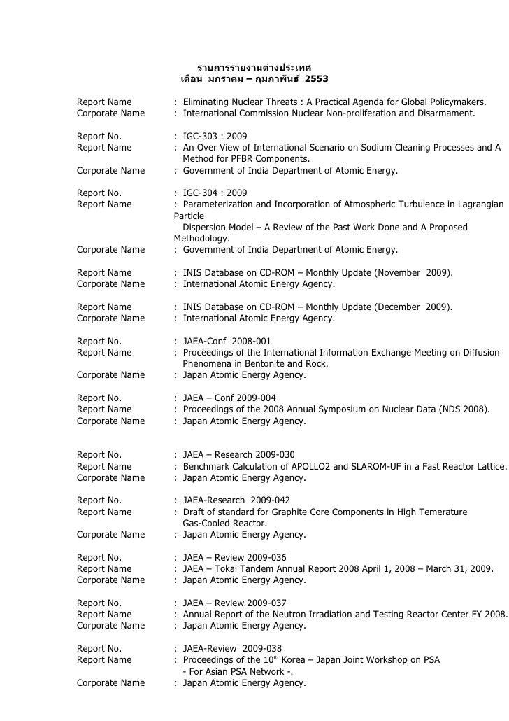 รายการรายงานต่างประเทศ                   เดือน มกราคม – กุมภาพันธ์ 2553  Report Name      : Eliminating Nuclear Threats : ...