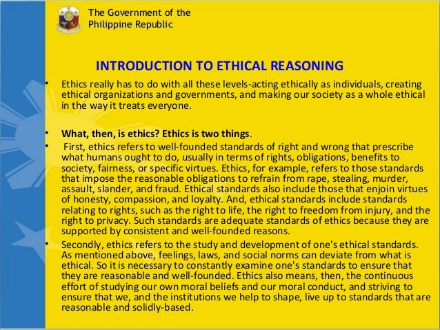 ethics and government The state ethics commission serves the public by fostering integrity in government the independent agency provides free advice to all public employees on the.