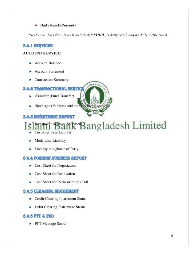 efficacy of customer services in islami bank bangladesh limited Knowing sibl products & services home » locations » customer service center: customer service center: social islami bank limited.