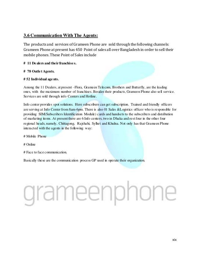 management process at grameenphone Management reporter feature and version number summary  gp 2013, sl 2011) management reporter in dynamics ax 2012 install (ax 2012 r2 cu7) .
