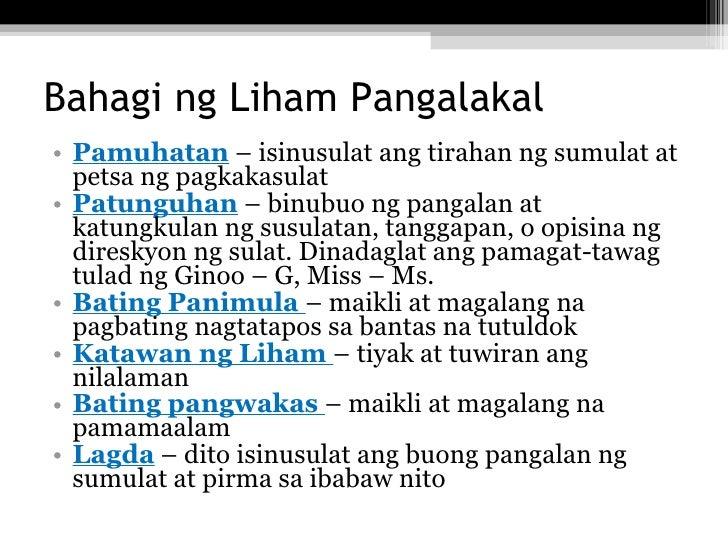 liham subskripsyon Contextual translation of halimbawa ng liham subskripsyon into english  human translations with examples: liham canvas, liham business, liham  shopping,.