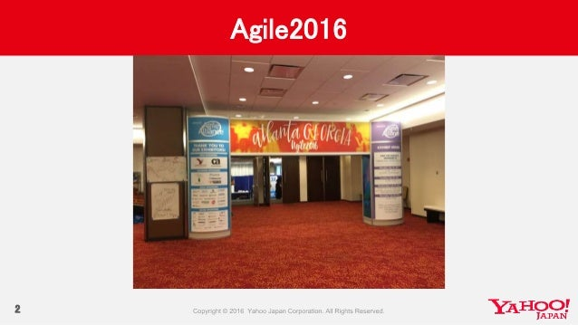 Agile2016 2