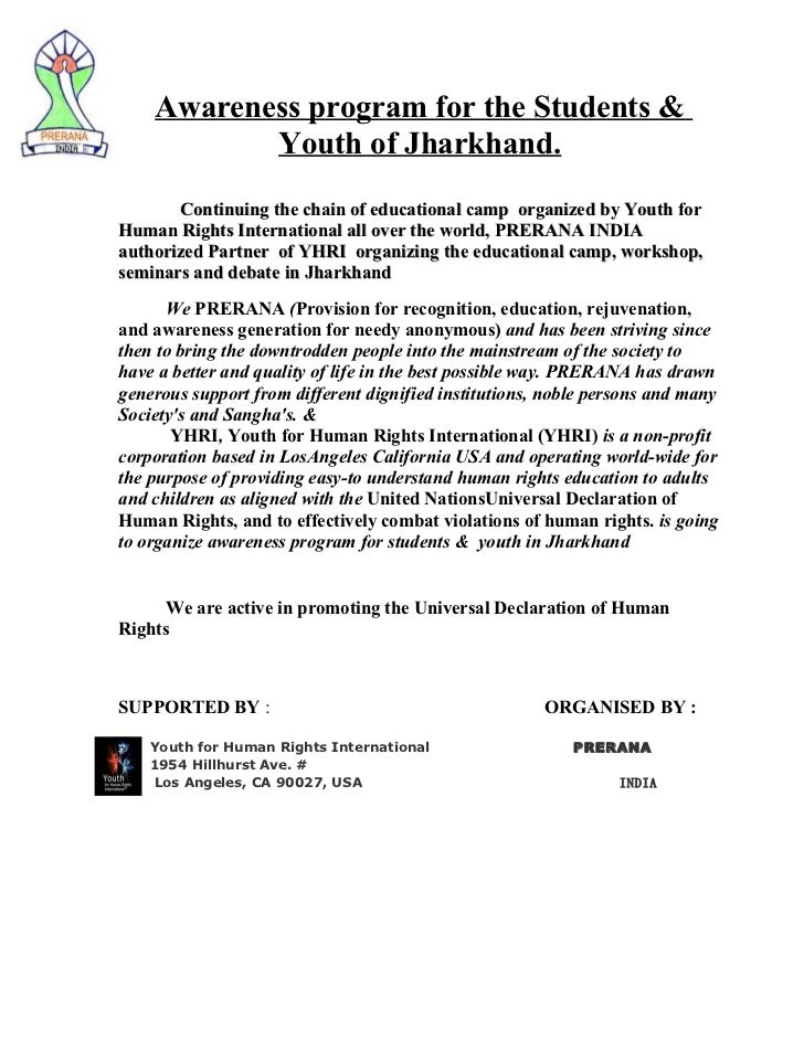 Awareness program for the Students &           Youth of Jharkhand.       Continuing the chain of educational camp organize...