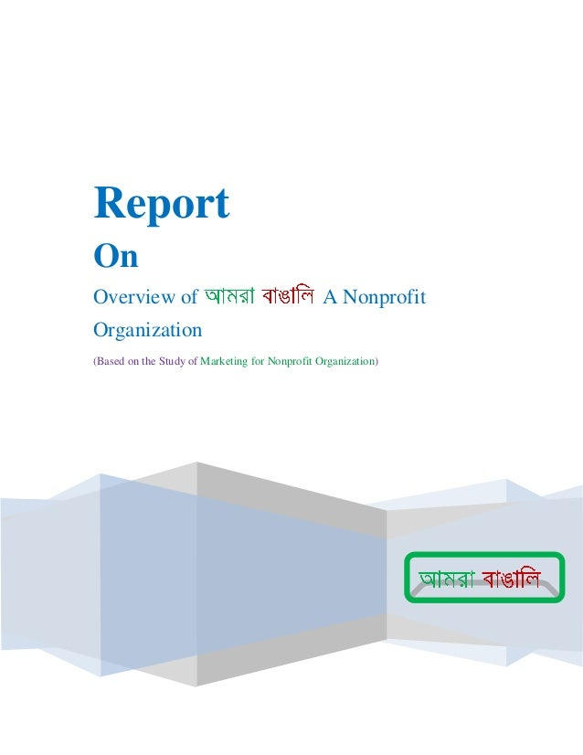 report on amra bangali a nonprofit organization md abdur rakib  reportonoverview of a nonprofitorganization based on