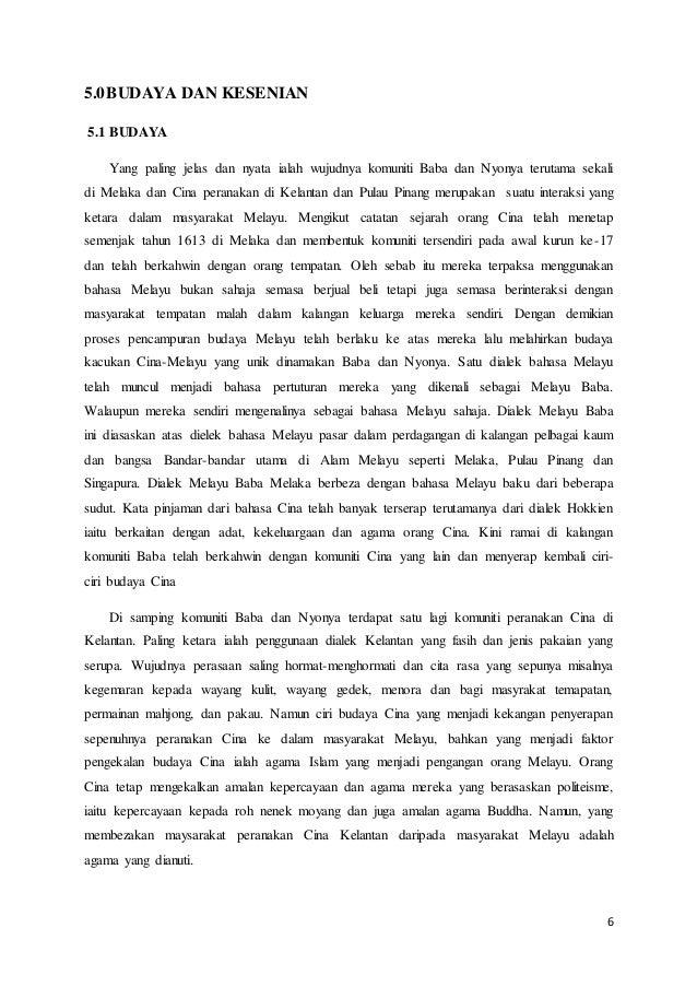 Report Titas 2014