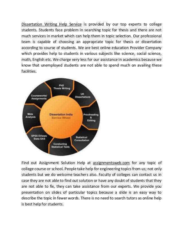 Help on dissertation journalism