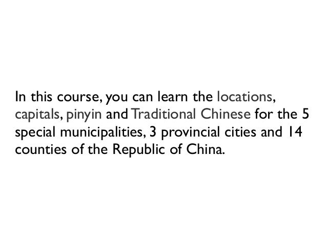 an introduction to the geography and culture in china Geography culture property physiologist jared diamond contends that geography has played a pivotal role the yellow and yangtze rivers in modern-day china.