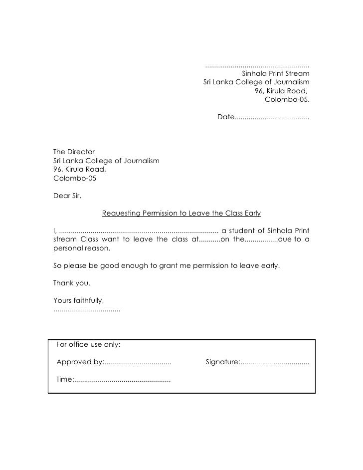Sample permission letter for school trip boatremyeaton sample permission spiritdancerdesigns Image collections