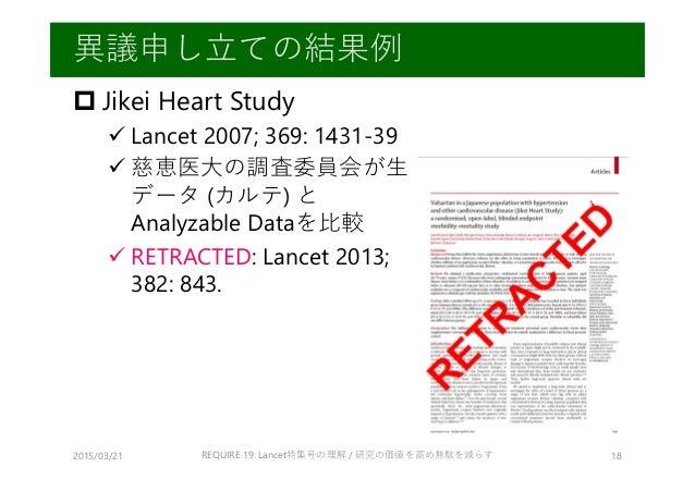 Lancet Formally Retracts Jikei Heart Study Of Valsartan