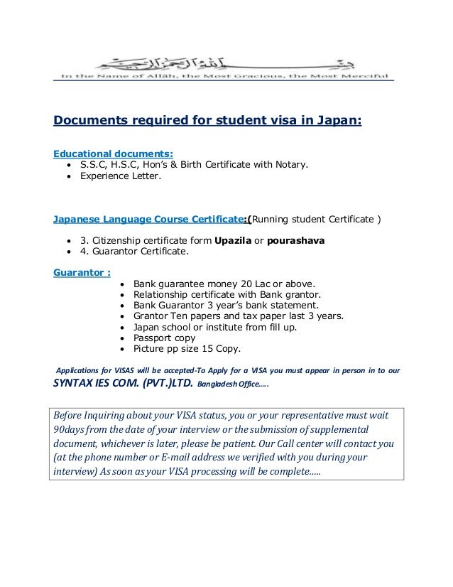 Required documents to apply for a visa for japan documents required for student visa in japan educational documents ssc hsc yadclub Gallery