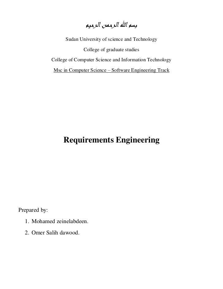 بسم اهلل الرحمن الرحيم                     Sudan University of science and Technology                             Colleg...