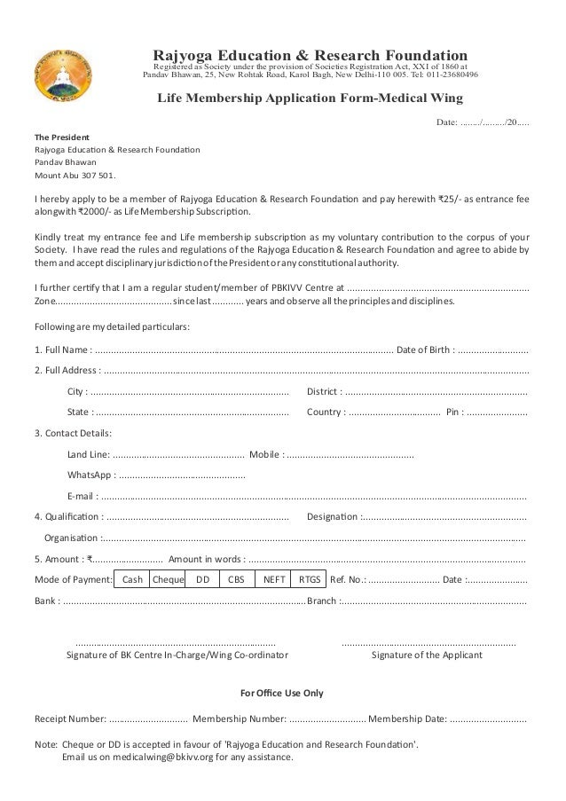 Medical Wing Registration Form