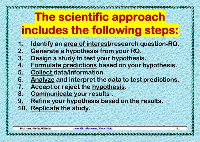 what are the major steps involved in the scientific method