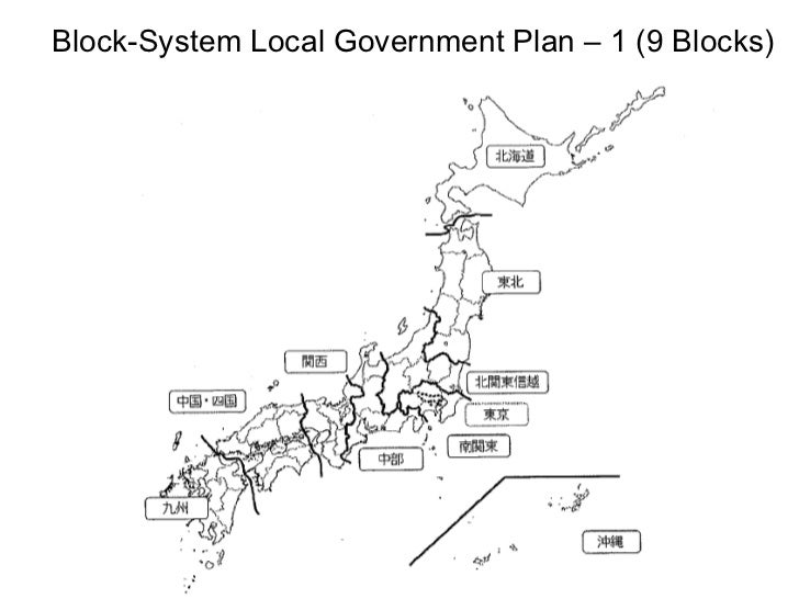 Rescaling from Below:Tokyo's State Regionalization Strategy