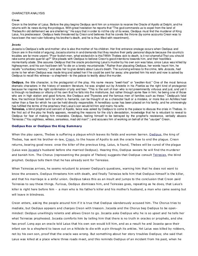 oedipus the king analysis essay compare and contrast essay 2 people essays on fences by