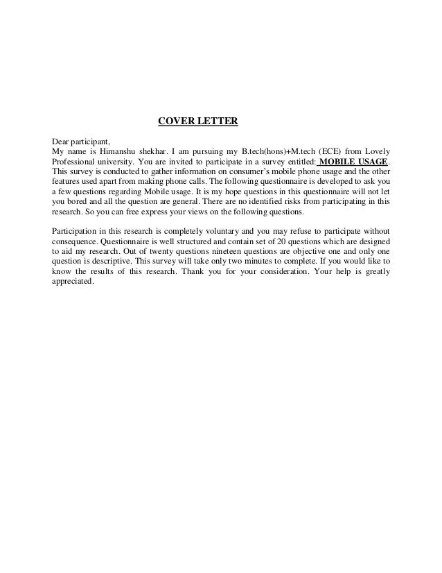 sample cover letter for questionnaire