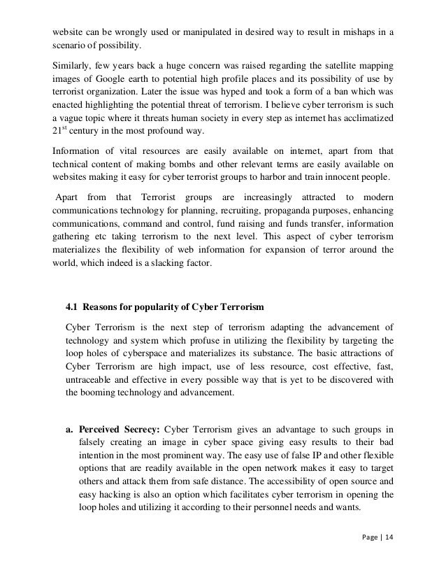 terrorism and technology essay
