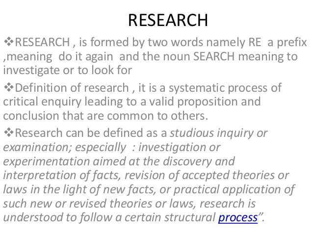 what is research method and research methodology Participants would benefit from the course because understanding basic research methodology and statistics is essential prior to taking up any research- related endeavour it is also an important part of the college curriculum from undergraduate to phd levels designing research methods requires knowledge about various.