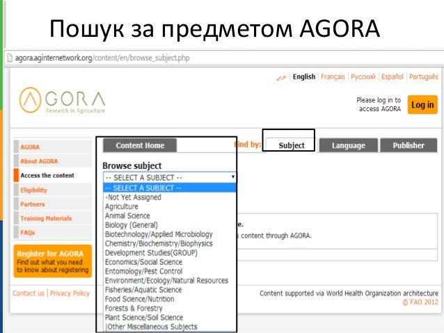 Пошук за мовами OARE