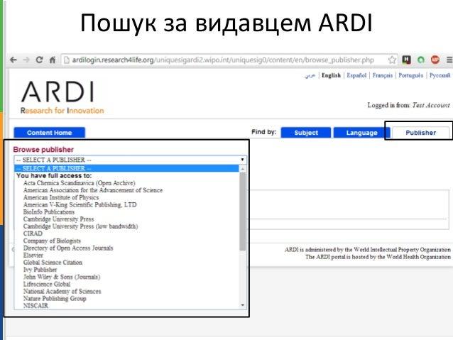Правила користування • Всі програми R4L використовують для входу одну і ту ж сторінку. • Кожна з програм має свій логін і ...