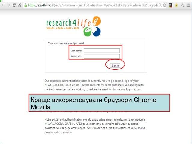 Інструменти пошуку для кожної програми 1. HINARI використовує PubMed, бібліографічну базу даних з більше ніж 23 млн. біблі...