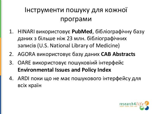 Environmental Issues and Policy Index (EBSCO) Once the Browse databases list opens, click on Environmental Issues & Policy...