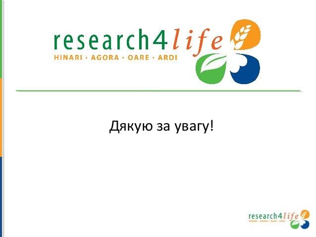 Доступ до наукової інформації через програми Research4Life