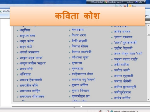 Geeta-kavita.com