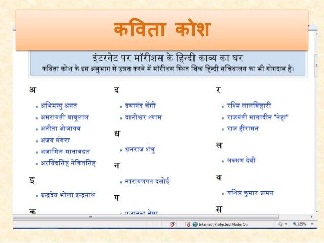http://www.rajbhasha.nic.in