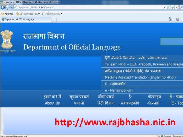 http://www.hindisahityadarpan.in
