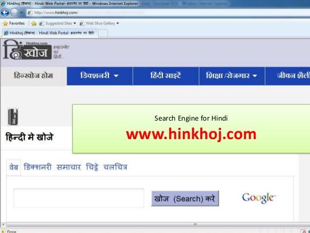 www.sahityashilpi.com