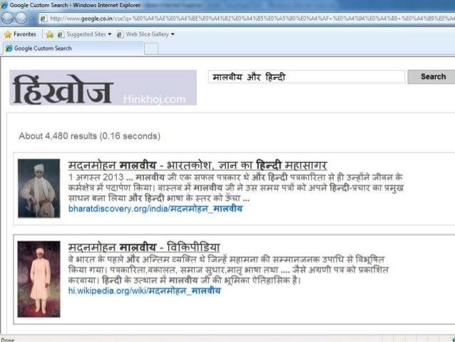 Sanskrit Thesis