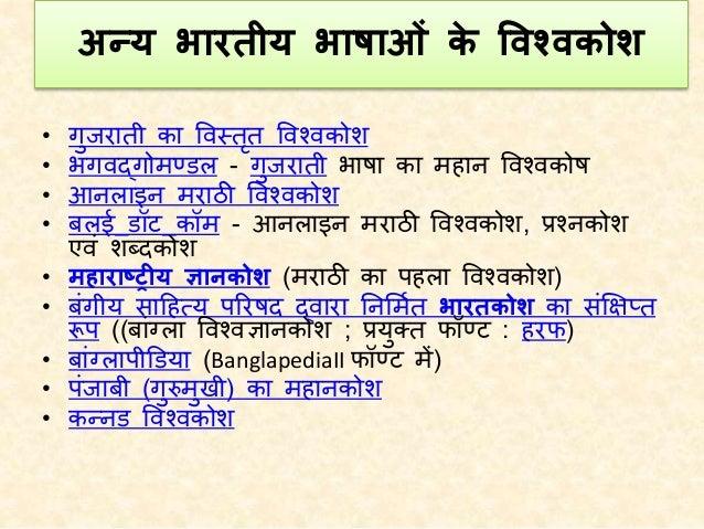 Sanskrit E-Books