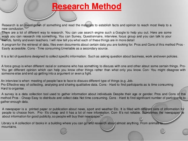 government research paper