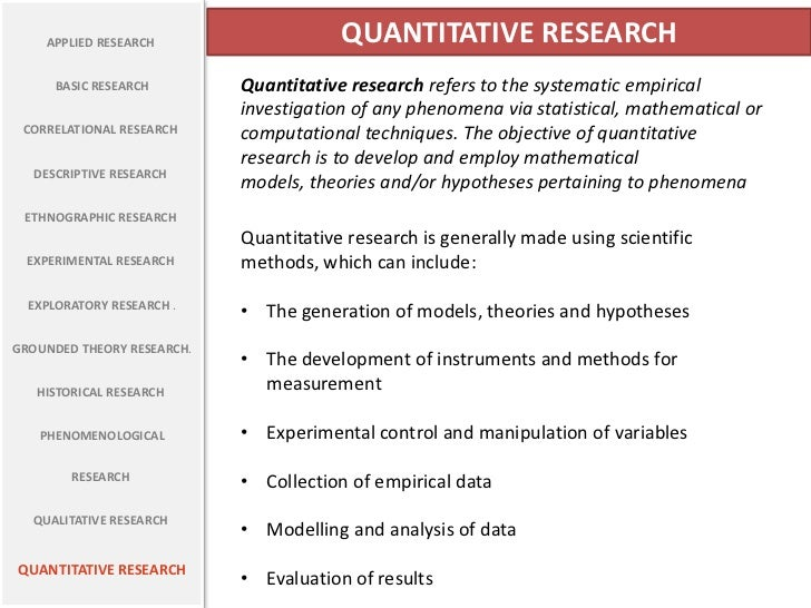 types of qualitative and quantitative research